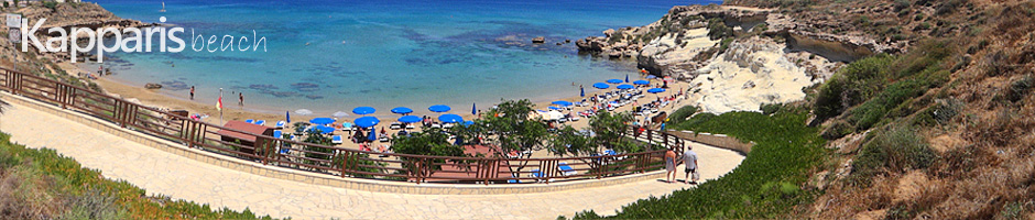 Cyprus beaches protaras madd beach